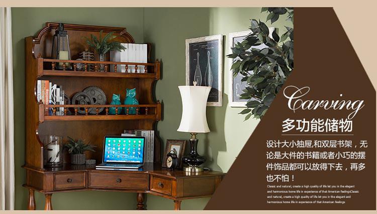 美式乡村 转角书桌带书架 特价清仓图片