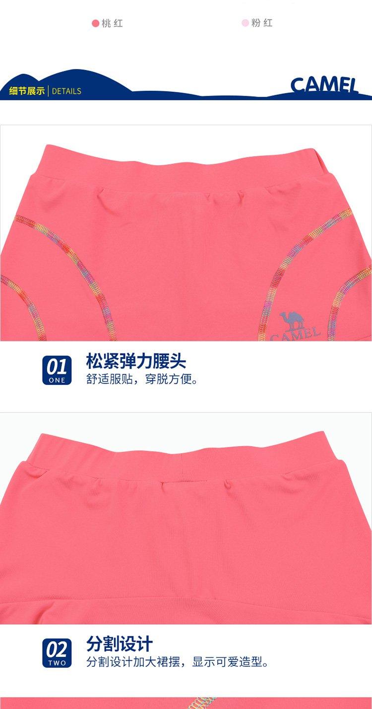 小骆驼开学必备2017新品时尚可爱 童装短裙
