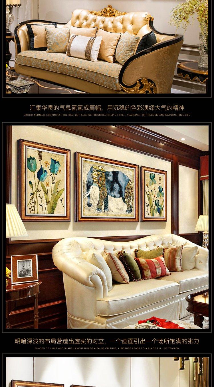 吉象如意 欧式大气华贵墙画客厅挂画壁画