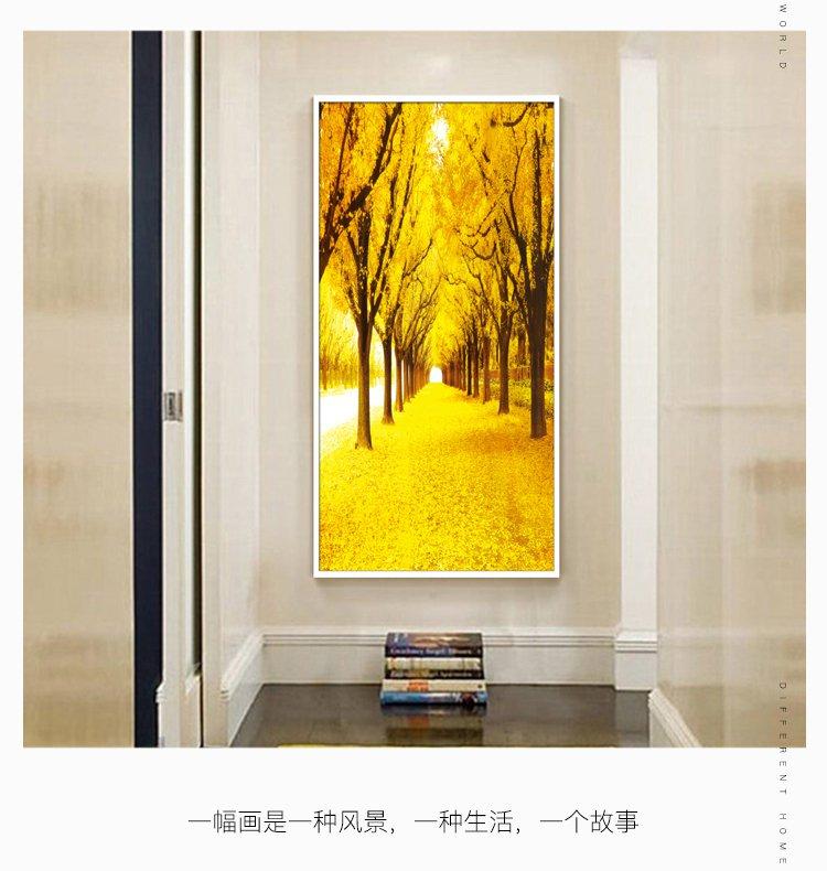 黄金大道 欧式竖版客厅壁画沙发背景墙卧室挂画玄关过道走廊装饰画