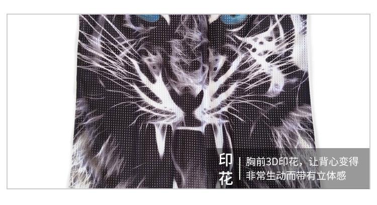 虎头图案3d印花工艺 女款无袖瑜伽防走光宽松罩衫