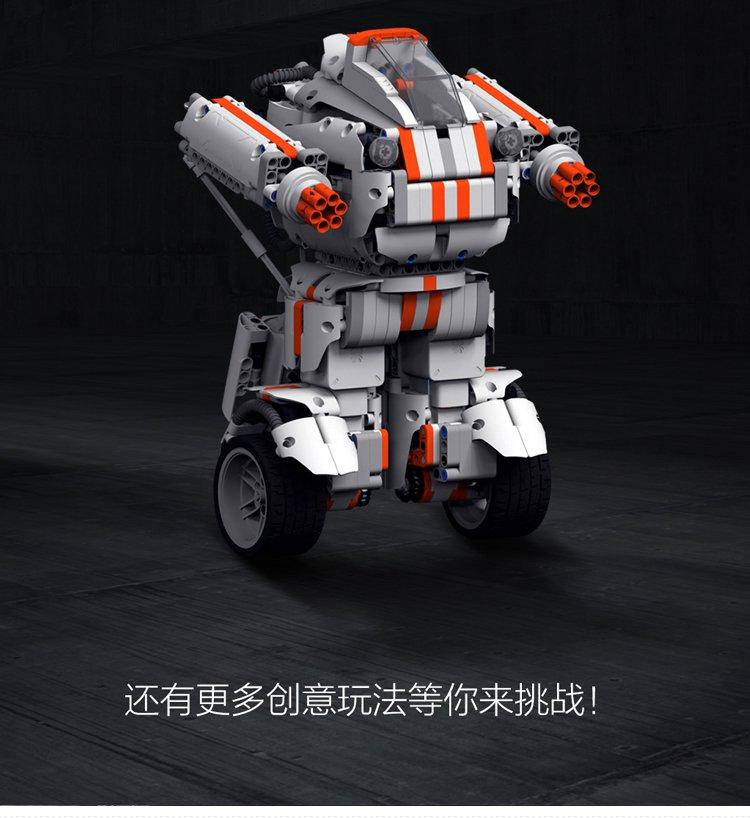玩具米兔玩具机器人作文机甲版智拼装益智小米编程电动积木二履带我心爱的男孩百字年级图片
