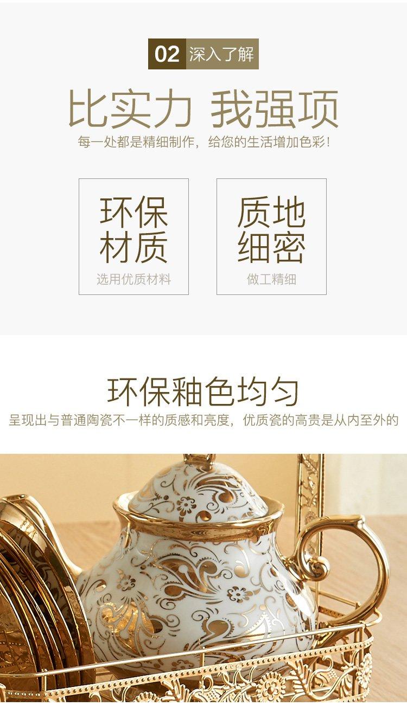 欧式古典骨瓷杯碟家用水具套装陶瓷用水杯耐热茶壶茶杯冷水壶礼盒图片