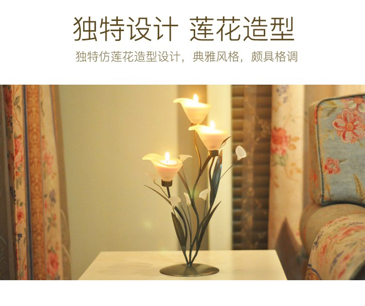 创意家居软装饰品欧式浪漫马蹄莲烛台摆件