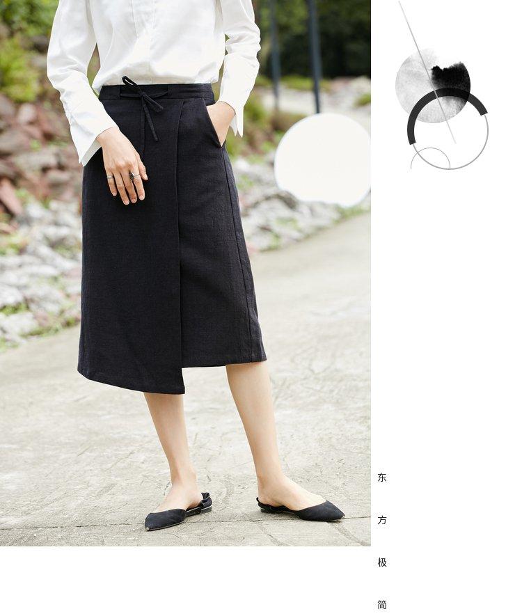 一片式绑带拉链不规则半身裙亚麻