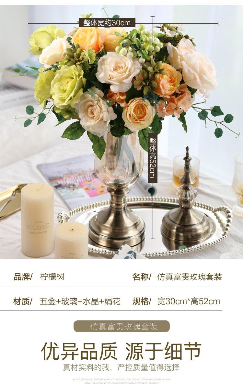 欧式水晶玻璃装饰品玫瑰花瓶仿真花摆件
