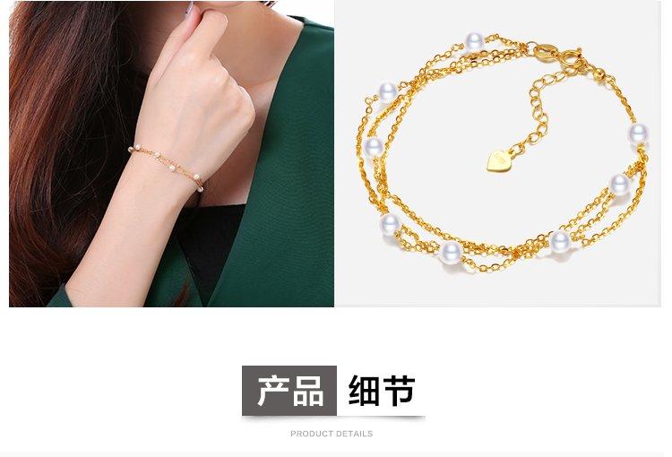 熙然 正圆淡水珍珠手链手环18k金[附证书]