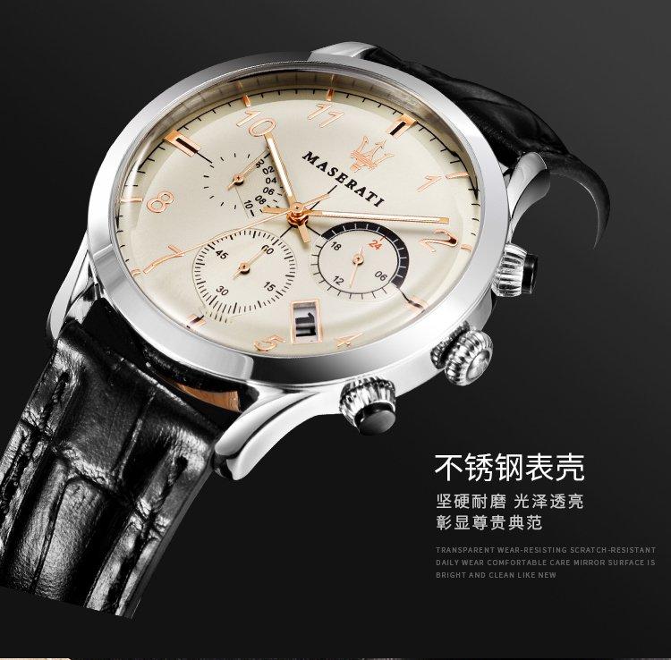 玛莎拉蒂新款多功能计时男款商务石英手表