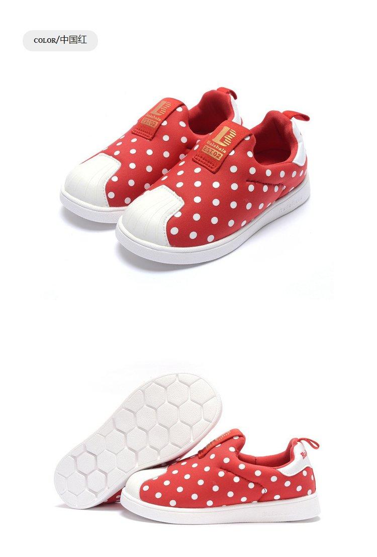 婴儿贝壳鞋子编织图解