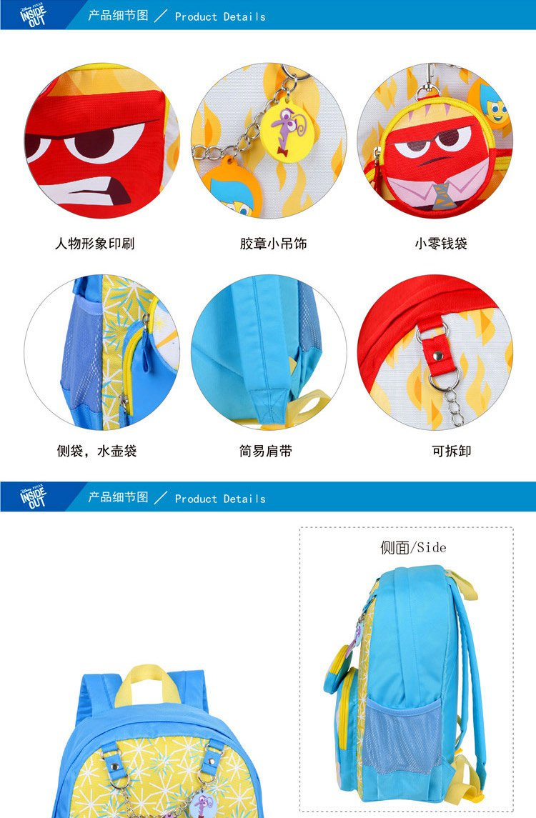 迪士尼可爱卡通小童背包