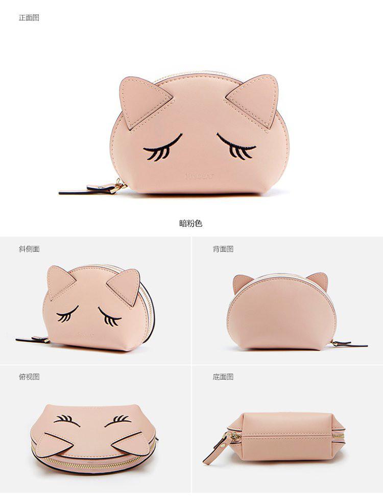 潮趣可爱猫咪零钱包