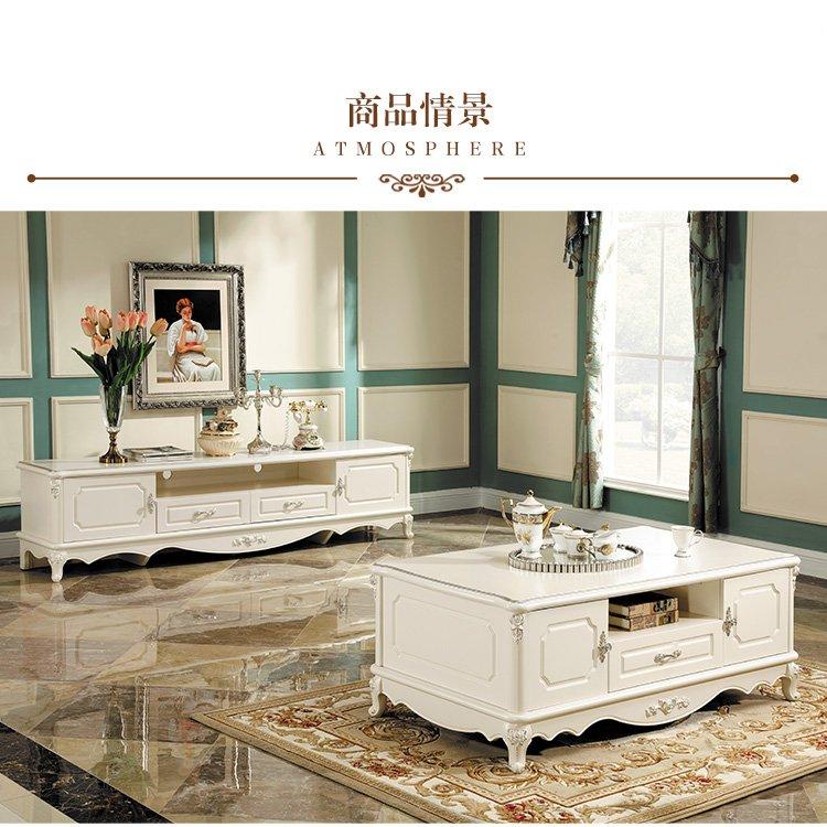 浪漫法式客厅家具雕花茶几