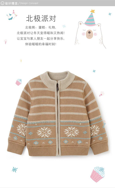 英氏冬季男童针织衫开衫外套男宝宝拉链针织衫毛衣