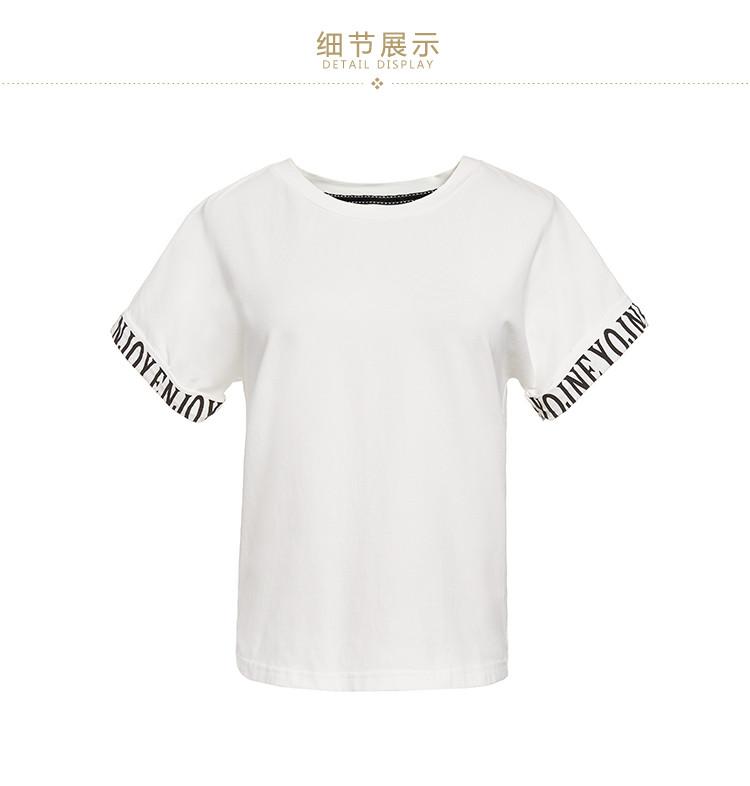 个性袖口印花t恤