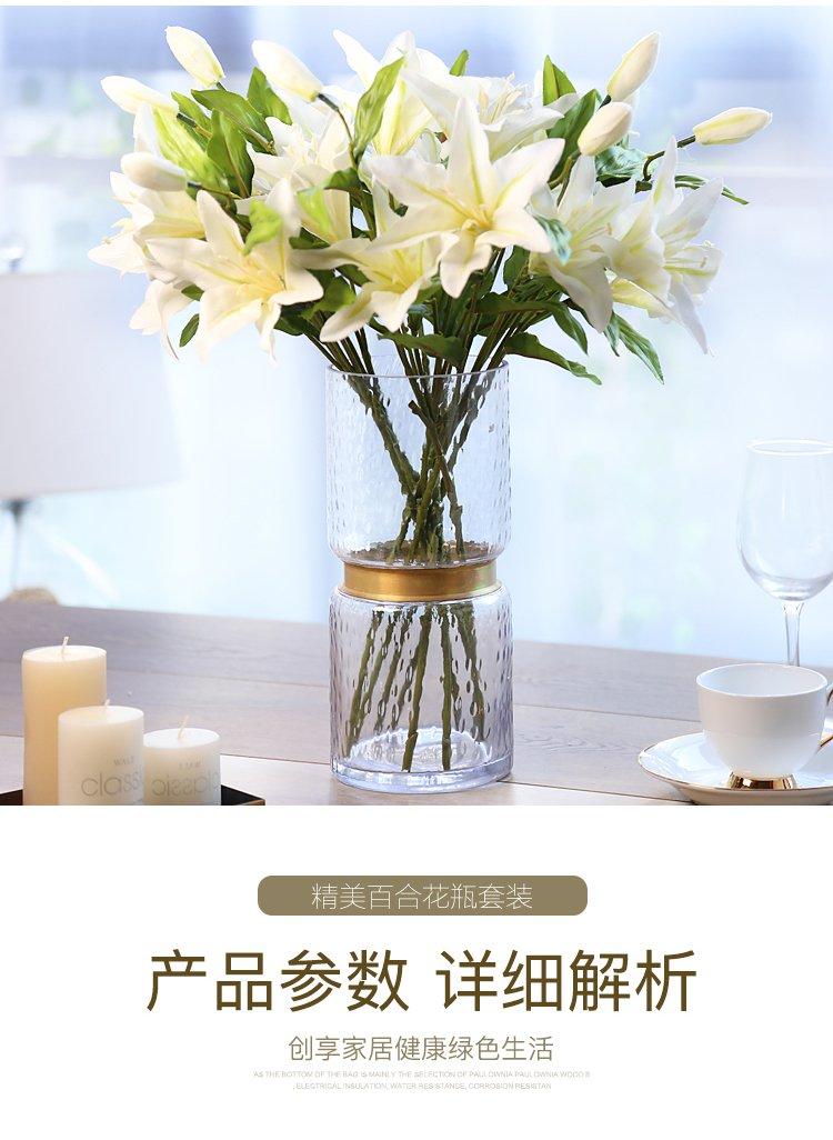 欧式摆件客厅仿真花插花花瓶百合花艺套装