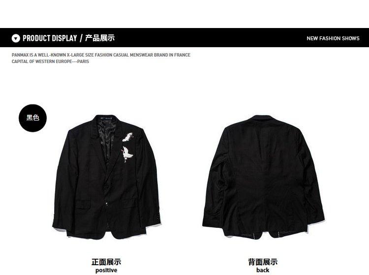 2017新款潮牌大码男装男士仙鹤鸟西服