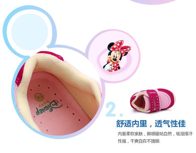 迪士尼 秋季新品 婴幼童可爱米奇系列活力萌宝欧美风轻便舒适透气户