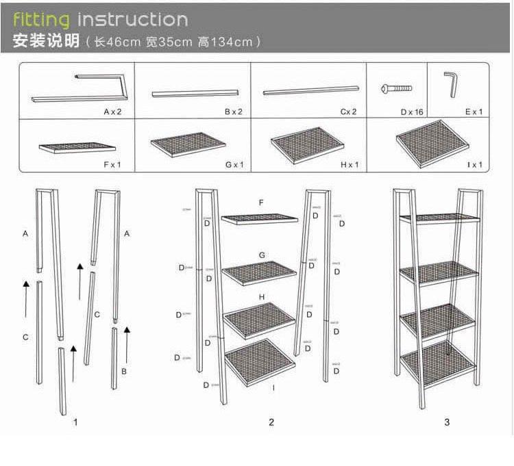 四层加高欧式阶梯形花架置物架