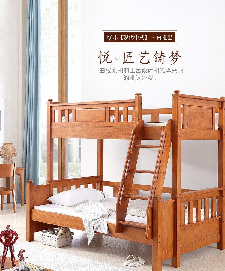 林舍系列 全实木 现代中式 儿童床 周年庆