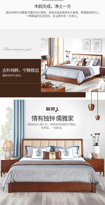 林舍系列 可选储物 舒适靠背 现代中式 实木床 双人床 周年庆