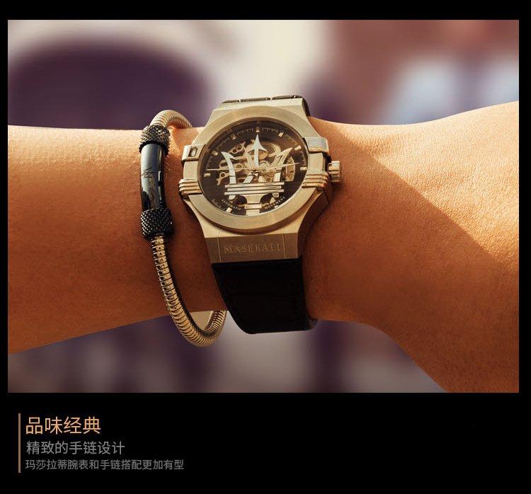 玛莎拉蒂手表配饰银色精钢手链