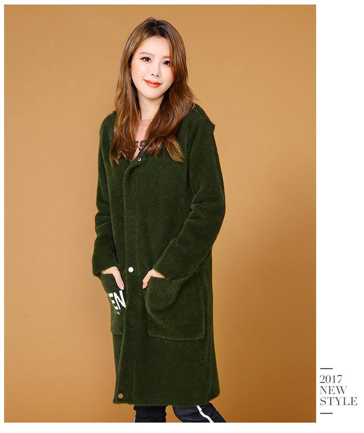 秋装上衣女新款女装女女士外套秋装秋季新款女装上衣休闲毛衣外套图片