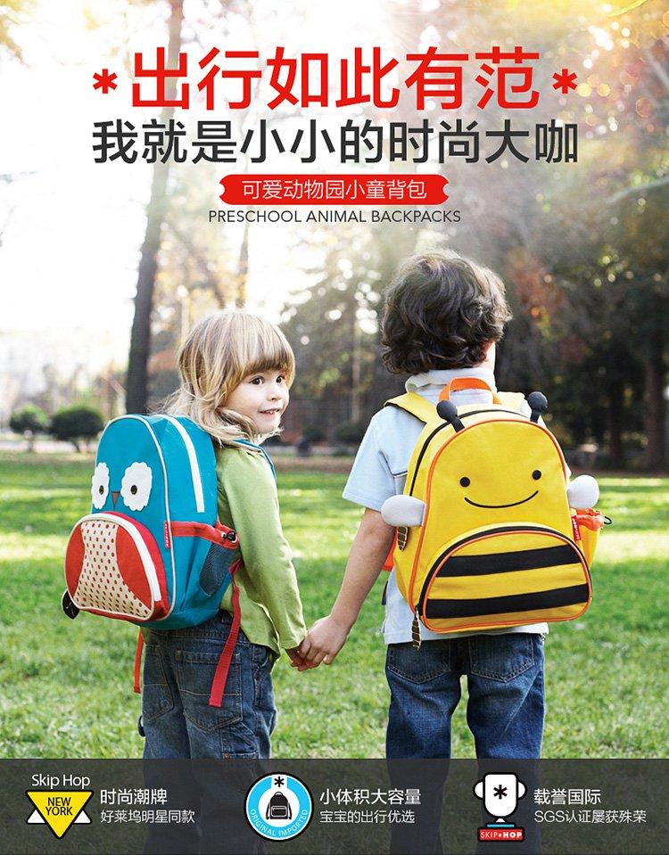 动物园系列儿童双肩背包幼儿园书包
