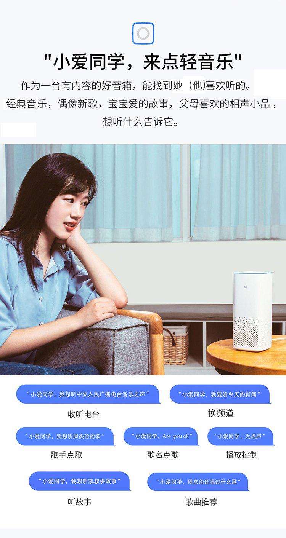 小米ai音箱小爱同学智能蓝牙音响无线wifi迷你赠送蓝牙耳机