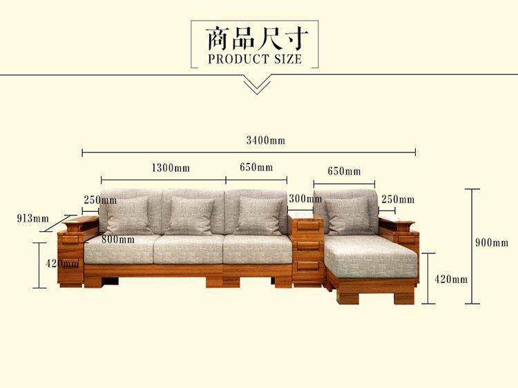 现代中式金丝檀木实木转角沙发组合