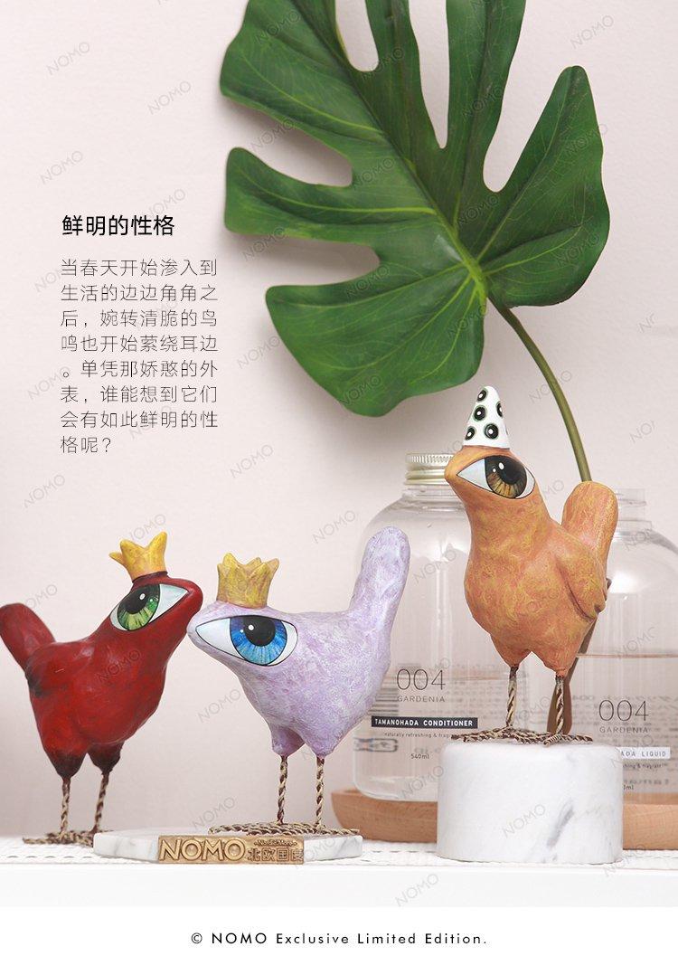 欧式风格大眼睛的鸟北欧丹麦吉祥物新年礼物新年摆件