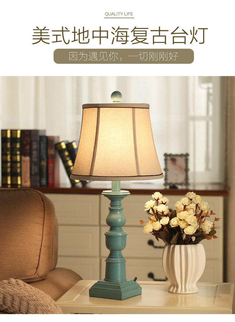 简约现代书房客厅卧室创意床头灯装饰台灯