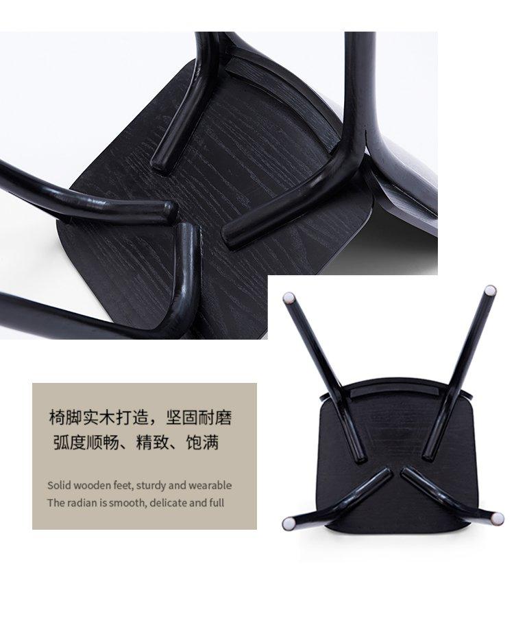 现代简约餐椅设计师办公椅户外休闲创意咖啡椅子p1501  是否椅面软包