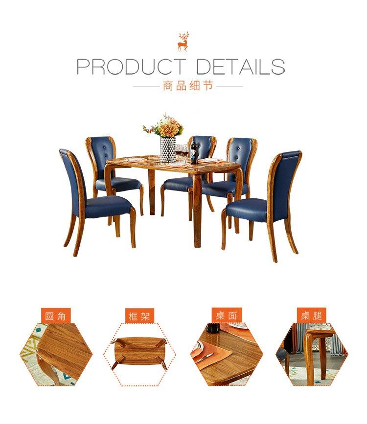 北欧现代简约全实木乌金木餐桌餐厅餐台饭桌组合家具t203