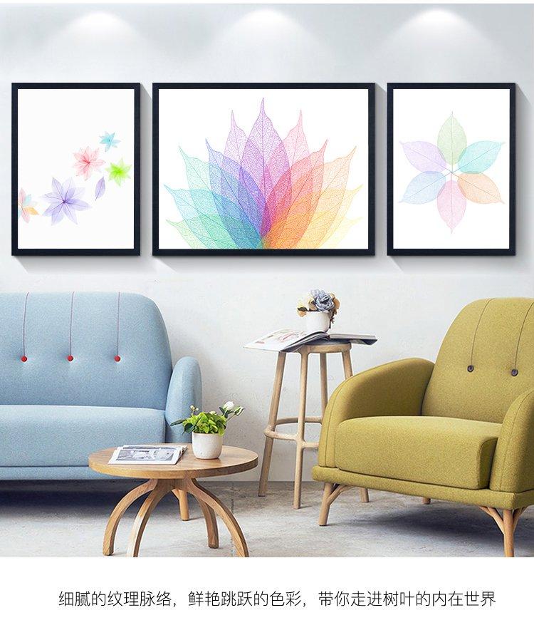 叶脉花 现代简约北欧艺术画沙发背景墙三联画卧室挂画客厅装饰画图片