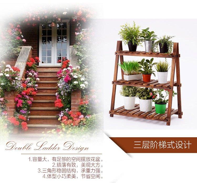 2只碳化木制梯形三层花架 木柄园艺工具套装