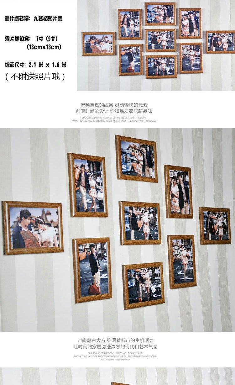 简约卧室客厅九宫格相框组合照片墙套装