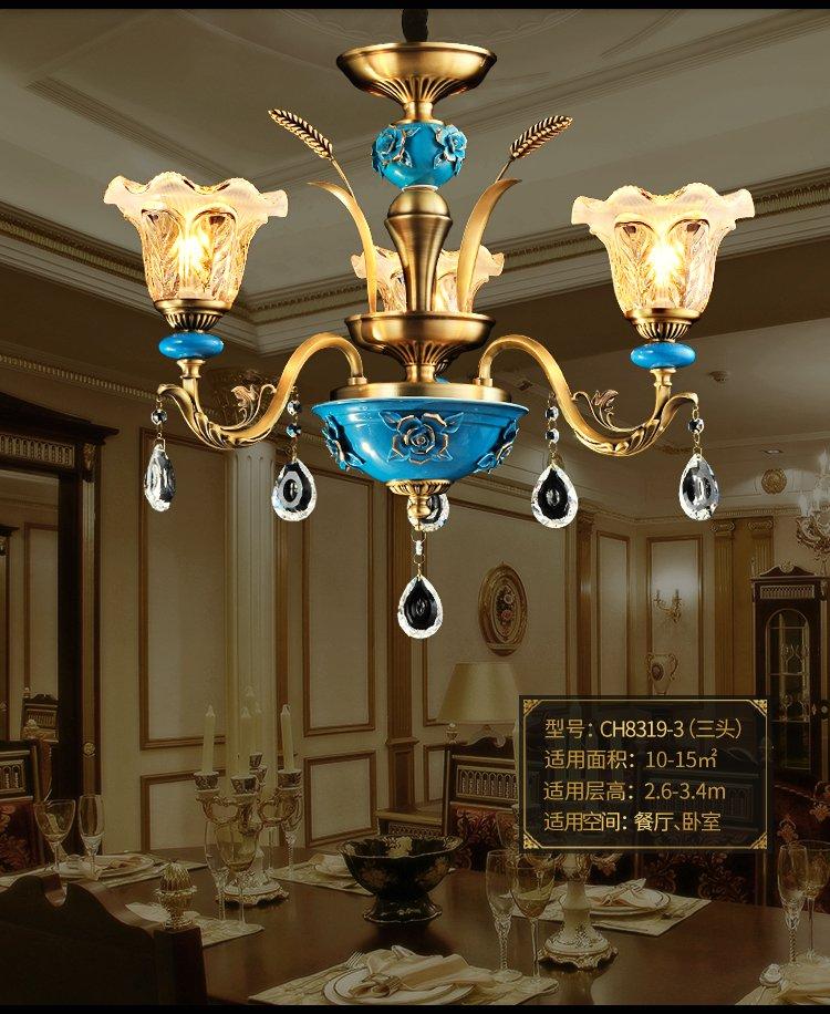 欧式水晶灯全铜客厅吊灯 复古餐厅卧室灯 美式陶瓷灯具图片