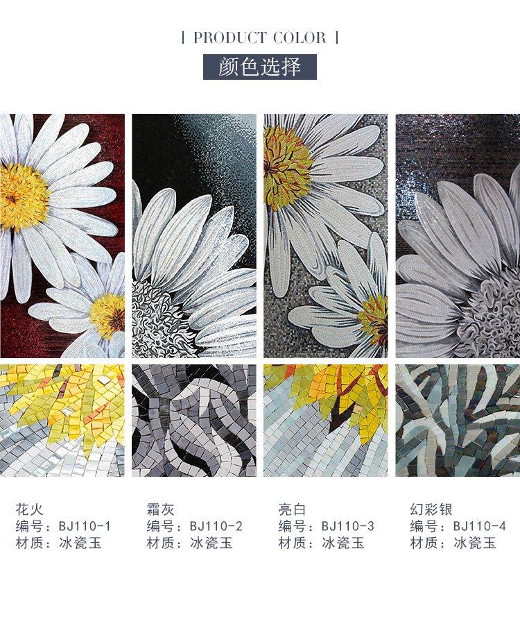 向日葵黑白马赛克背景墙剪画拼图简约拼花玄关瓷砖贴