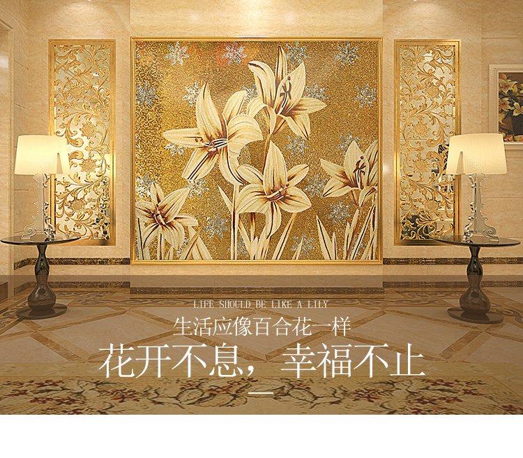 玄关百合花水晶玻璃马赛克剪画拼花瓷砖背景墙 重量: 1g 风格: 欧式