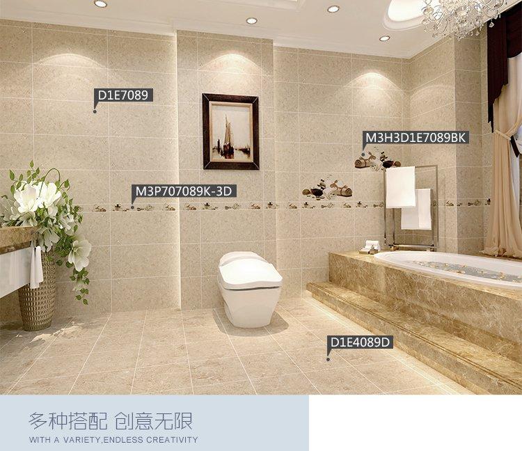 新中源浴室瓷片 亚光防滑瓷砖 丽瓷30x60图片