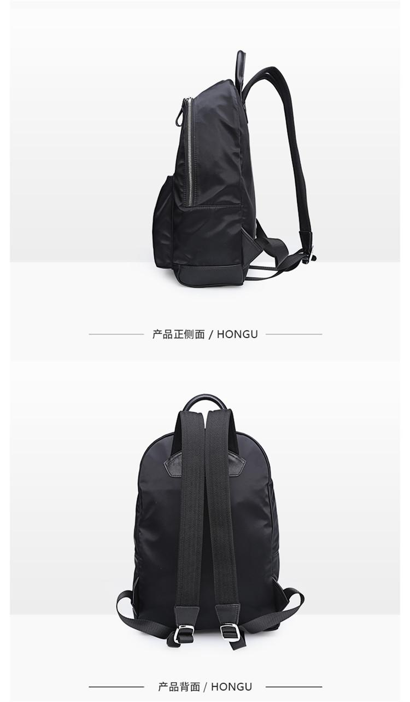 红谷男士双肩包韩版时尚休闲旅行背包