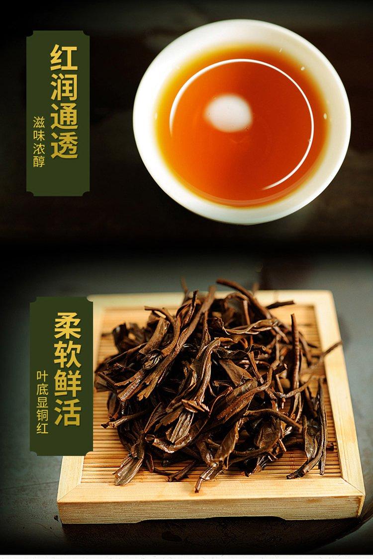 怡品茗英德红茶金装100g/罐