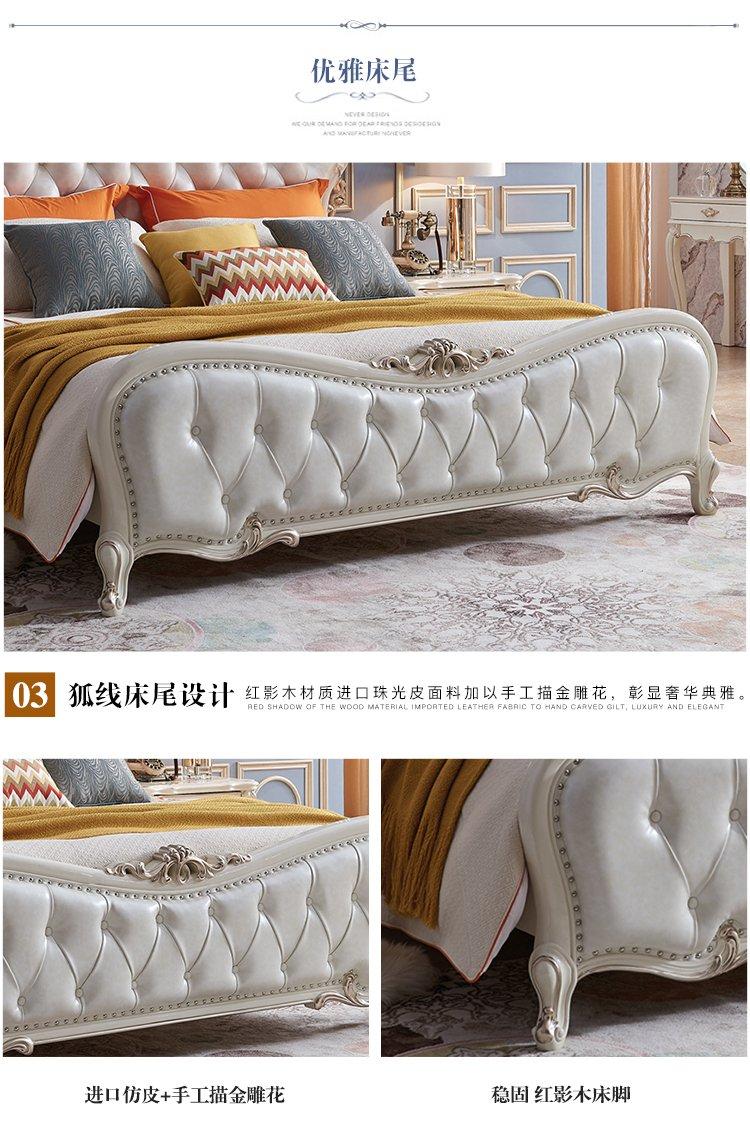[小法维尼]2018年卧室家具欧式床实木雕花双人床公主床1.