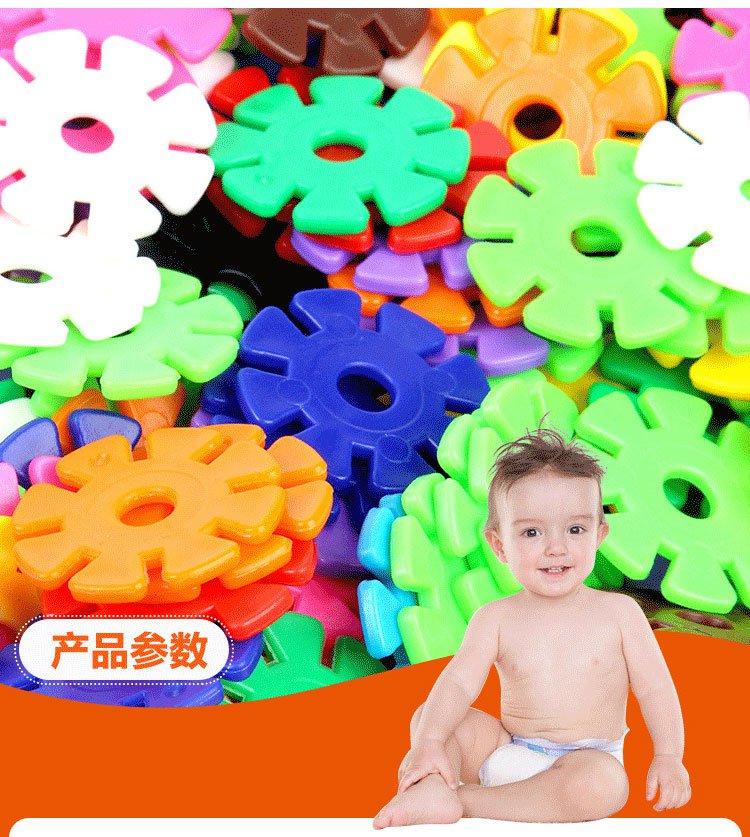 米奇龙miqilong儿童自行车专场直发货米奇龙雪花片400