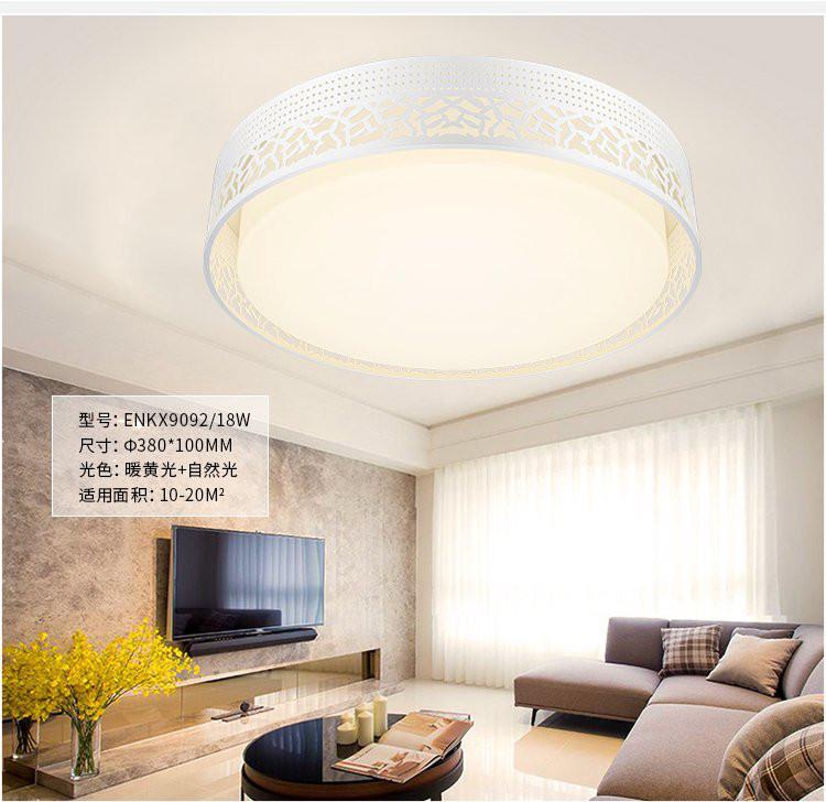 吸顶灯客厅卧室婚房长方形可遥控欧式奢华套餐水晶灯  品牌名称: 雷士