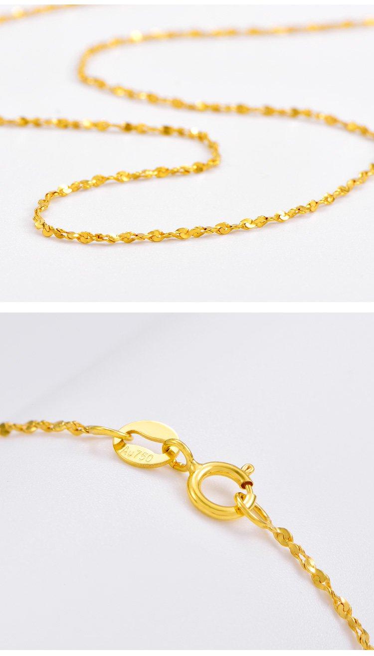 赛菲尔 满天星18k金黄色项链