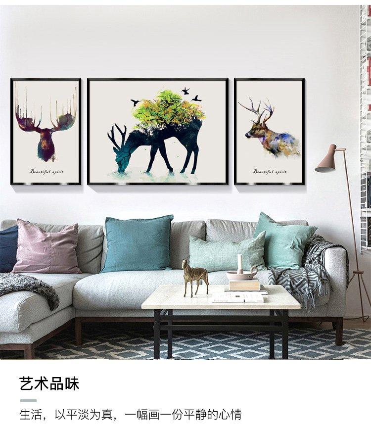 北欧麋鹿客厅挂画简约壁画卧室玄关装饰画