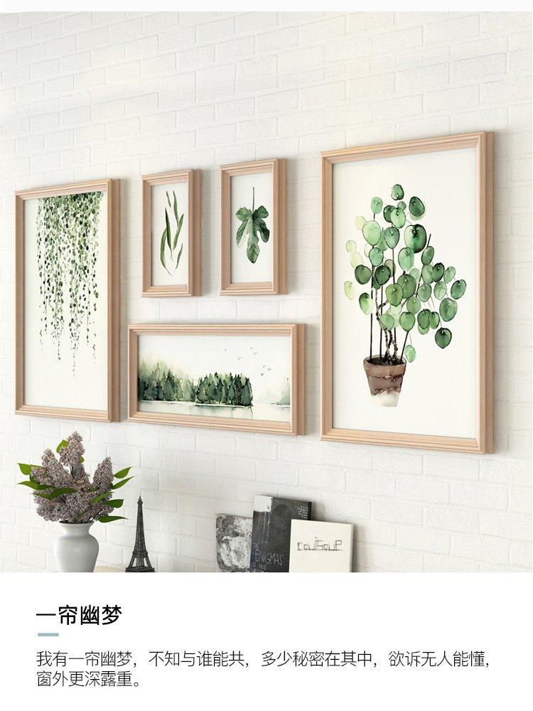 北欧风墙画挂画组合沙发背景墙客厅装饰画