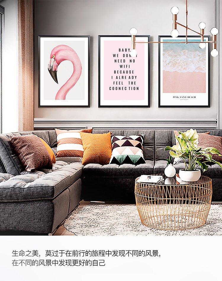 火烈鳥北歐現在簡約ins客廳沙發背景墻掛畫臥室床頭畫餐廳裝飾畫