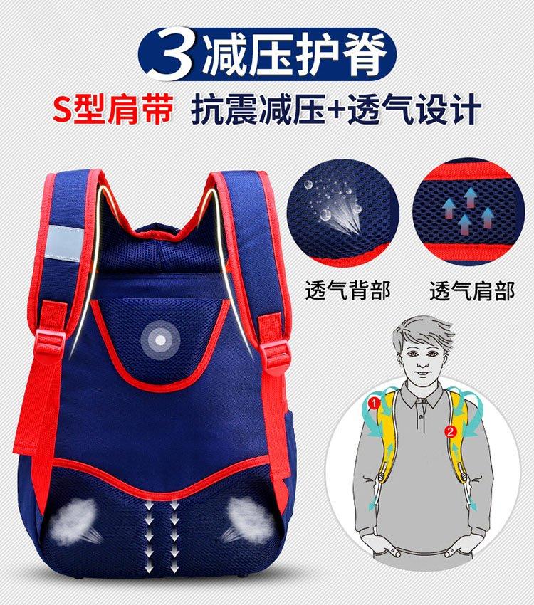 迪士尼儿童护脊书包漫威6-11岁小学生书包可拆卸子母书包韩版男童背包